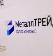 """Премия """"Менеджер Года 2014"""""""