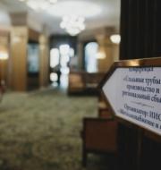4-я Общероссийская конференция «Стальные трубы: производство и региональный сбыт»