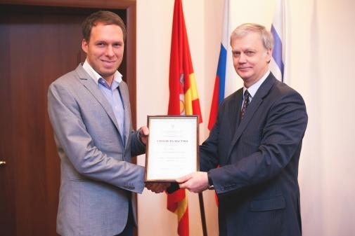 Грппа компаний «МеталлТРЕЙД» присоединилась к Антикоррупционной хартии российского бизнеса.