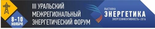 «ГК МеталлТРЕЙД» - дипломанты главной энергетической выставки 2016