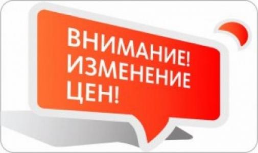 Уведомление о повышении цен на металлопродукцию с 09.01.2017г