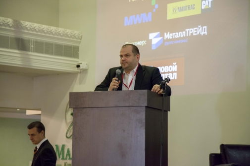 В Челябинске завершил свою работу III Международный энергетический форум «Малая распределенная энергетика: итоги и стимулы развития».