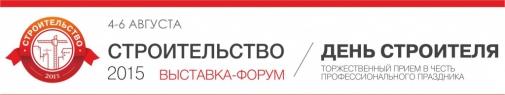 ГК «МеталлТРЕЙД» выступает партнером I Региональнго Российского Чемпионата «RUSSIAN WATER CUP 2015/2016».