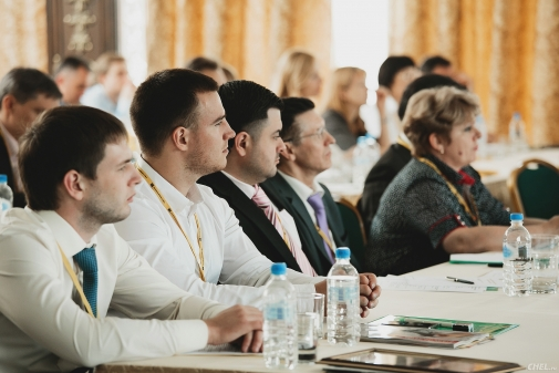 В Челябинске при поддержке ГК «МеталлТРЕЙД» прошла Четвертая общероссийская конференция «Стальные трубы: производство и региональный сбыт»